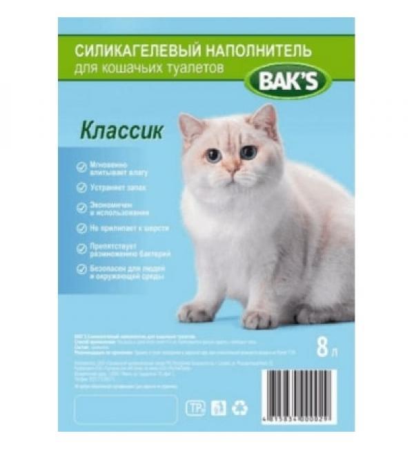 Силикагелевый наполнитель BAKS Классик (25кг, 75 литров)