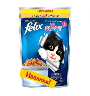 Влажный корм FELIX Аппетитные кусочки для котят, с курицей в желе (0,085 кг)