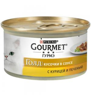 Консервы GOURMET GOLD для кошек, с курицей и печенью (0,085 кг)