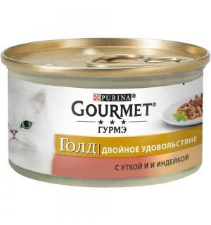 Консервы GOURMET GOLD для кошек, кусочки в подливке с уткой и индейкой (0,085 кг)