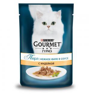 Влажный корм GOURMET PERLE для кошек, с индейкой в подливке (0,085 кг)