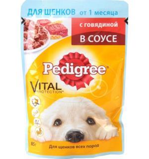 Влажный корм Pedigree для щенков, от 1 месяца с говядиной в соусе (0,1 кг)