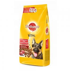 Сухой корм Pedigree для собак крупных пород, говядина,рис,овощи (13 кг)