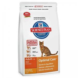 Сухой корм Hill's Science Plan для взрослых кошек, с курицей (0,3 кг)