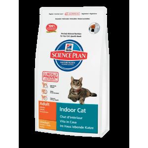 Сухой корм Hill's Science Plan для домашних кошек, с курицей (0,3 кг)