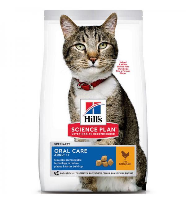 Сухой корм Hill's Science Plan для кошек, для зубов (1,5 кг)
