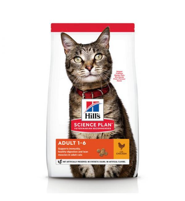 Сухой корм Hill's Science Plan для взрослых кошек, курица (0,3 кг)