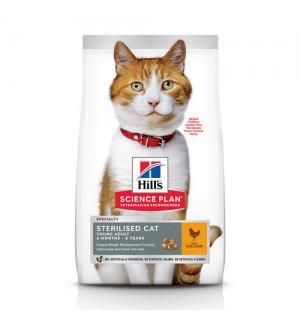 Сухой корм Hill's Science Plan для стерилизованных кошек, с курицей (0,3 кг)