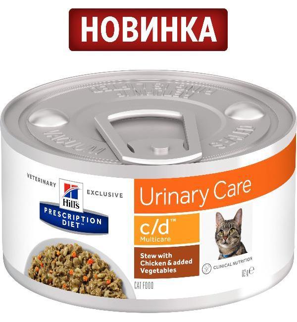 Консервы Hill's Prescription Diet для кошек c/d угологический, рагу с курицей (0,082 кг)