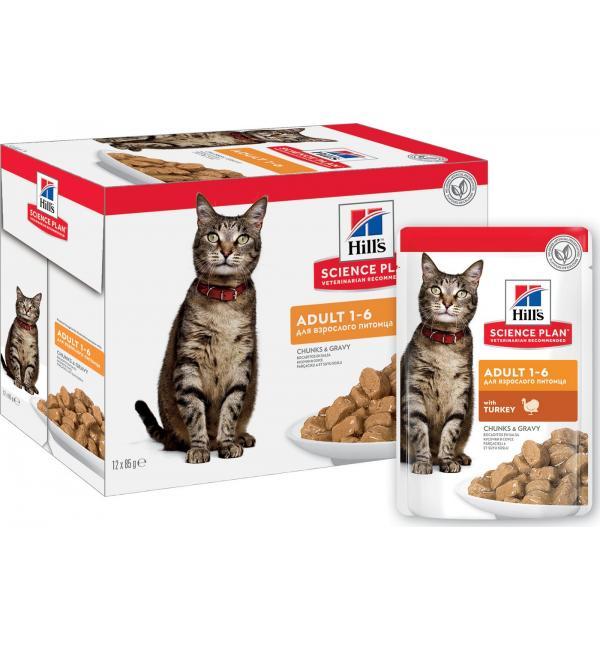 Влажный корм Hill's Science Plan для взрослых кошек, индейка (0,085 кг)