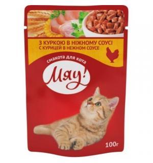 Влажный корм Мяу! для взрослых кошек, с курицей в нежном соусе (0,1 кг)