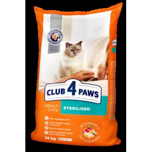 Сухой корм Club 4 Paws Премиум для взрослых стерилизованных кошек (14 кг)