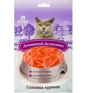 Лакомства Домашний деликатес Соломка куриная (0,045 кг)