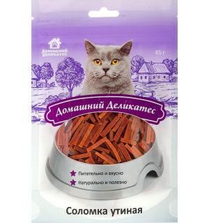 Лакомства Домашний деликатес Соломка утиная (0,045 кг)