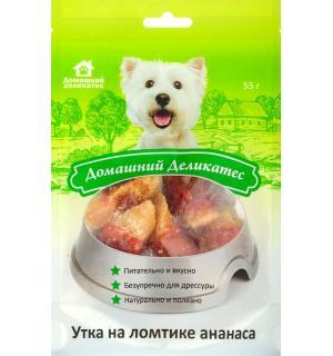 Лакомства Домашний деликатес Утка на ломтике ананаса (0,055 кг)