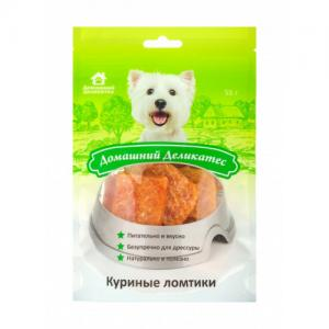 Лакомства Домашний деликатес Куриные ломтики (0,055 кг)