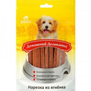 Лакомства Домашний деликатес Нарезка из ягненка (0,055 кг)