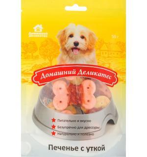 Лакомства Домашний деликатес Печенье с уткой (0,055 кг)