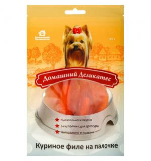 Лакомства Домашний деликатес Куриное филе на палочке (0,085 кг)