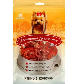 Лакомства Домашний деликатес Утиные колечки (0,085 кг)