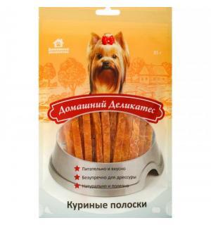 Лакомства Домашний деликатес Куриные полоски (0,085 кг)