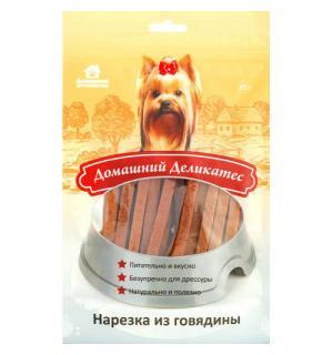 Лакомства Домашний деликатес Нарезка из говядины (0,085 кг)