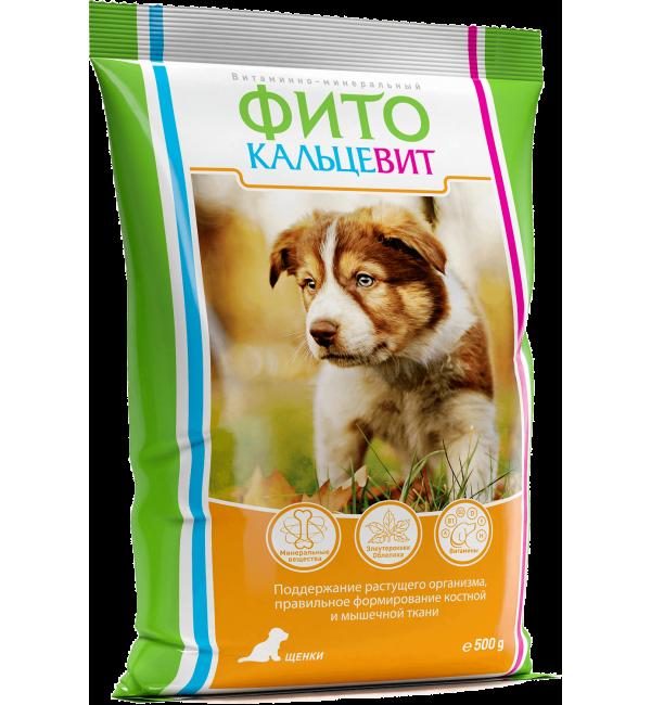 Витамины Фитокальцевит для щенков (0,5 кг)