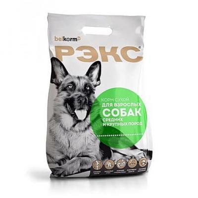 Сухой корм РЭКС для взрослых собак средних и крупных пород (20 кг)