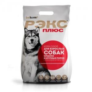Сухой корм РЭКС плюс для взрослых собак средних и крупных пород с повышенной активностью (20 кг)