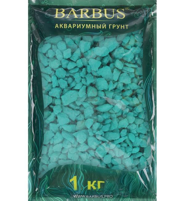 Цветная каменная крошка Barbus БИРЮЗОВАЯ 5-10мм (1 кг)