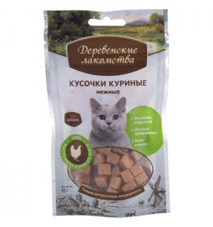 Деревенские лакомства Кусочки куриные нежные для кошек (0,045 кг)