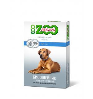 БИОошейник ЭКО ZOOЛЕКАРЬ для собак, зеленый 65 см