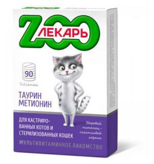 Витамины ZooЛекарь для кастрированных кошек и котов 90 таблеток