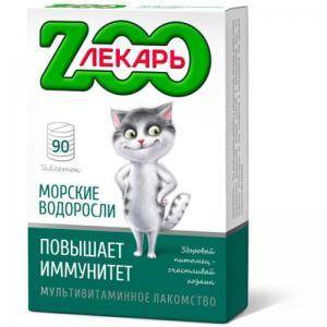 Витамины ZooЛекарь здоровый иммунитет для кошек и котов 90 таблеток