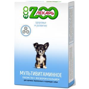 Витамины ZooЛекарь для щенков, беременных и кормящих собак 120 таблеток