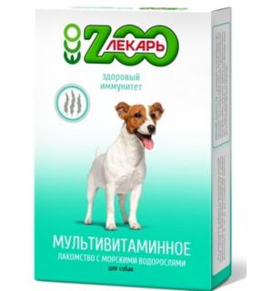 Витамины ZooЛекарь здоровый иммунитет для собак 90 таблеток
