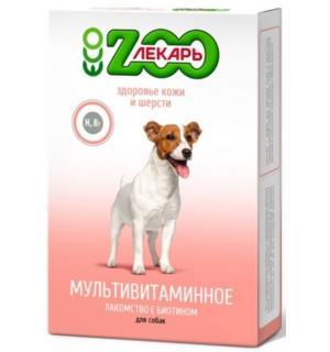Витамины ZooЛекарь здоровье кожи и шерсти для собак 90 таблеток