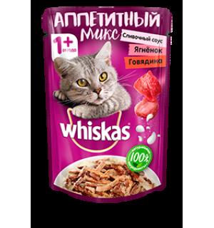 Влажный корм Whiskas для взрослых кошек, c говядиной и ягненком в сливочном соусе Аппетитный микс: сливочный соус, говядина, ягненок (0,085 кг)