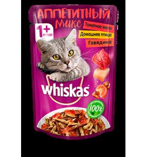 Влажный корм Whiskas для взрослых кошек, с домашней птицей и говядиной в томатном желе Аппетитный микс: томатное желе, домашняя птица, говядина (0,085 кг)
