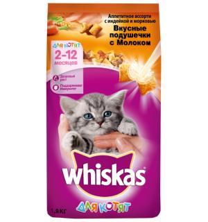 Сухой корм Whiskas для котят от 2 до 12 месяцев