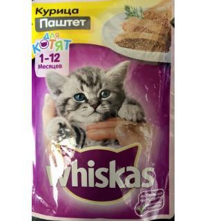 Влажный корм Whiskas для котят от 1 до 12 месяцев, паштет с курицей (0,085 кг)