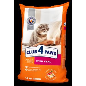 Сухой корм Club 4 Paws Премиум для взрослых кошек, с телятиной (14 кг)