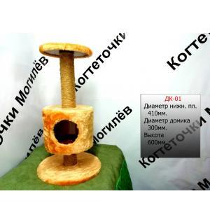 Домик когтеточка  ДК-01 2-х уровневый (д-35) 35*35*55