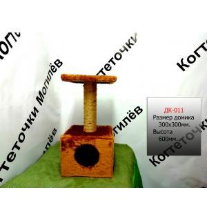 Домик когтеточка  ДК-011 2-х уровневый (д-30 см)