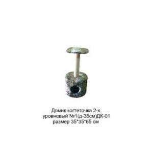 Домик когтеточка для кошек 2-х уровневый №1 (д-35см) ДК-01 35х35х65 см