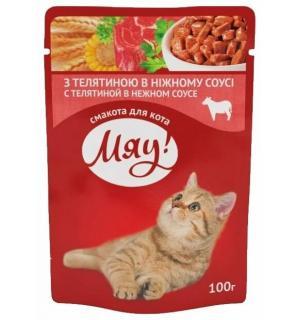 Влажный корм Мяу! для взрослых кошек, с телятиной в нежном соусе (0,1 кг)