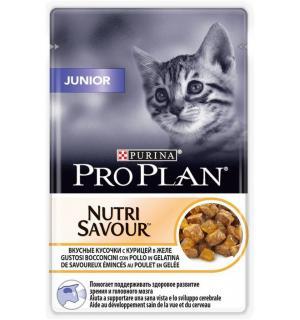 Влажный корм Pro Plan Nutri Savour для котят, вкусные кусочки с курицей в желе (0,085 кг)