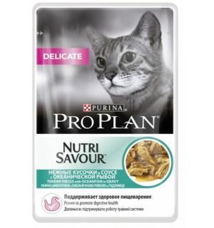 Влажный корм Pro Plan для взрослых кошек с чувствительным пищеварением или особыми предпочтениями в еде, с океанской рыбой в соусе (0,085 кг)