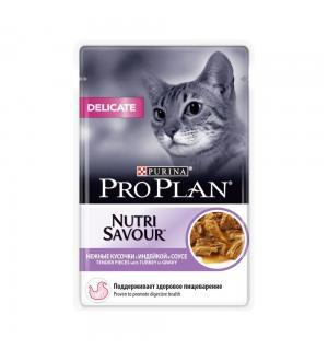 Влажный корм Pro Plan для взрослых кошек с чувствительным пищеварением или особыми предпочтениями в еде, с индейкой в соусе (0,085 кг)