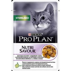 Влажный корм Pro Plan Nutri Savour для стерилизованных кошек и кастрированных котов, с индейкой в желе (0,085 кг)